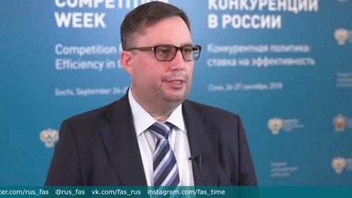 Big Pharma и антимонопольное законодательство  - «Видео - ФАС России»