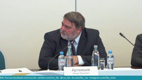 ФАС рассказала общественности об итогах работы и планах на будущее  - «Видео - ФАС России»