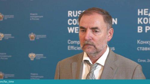 «Интеллектуальная монополия» и что о ней думают ФАС и конкурентные ведомства мира  - «Видео - ФАС России»