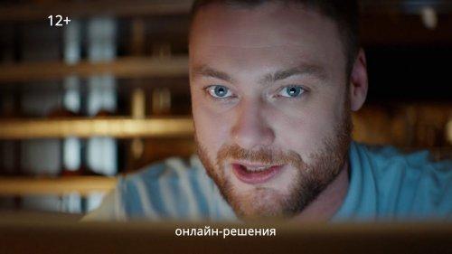 Онлайн-кредит на развитие бизнеса от Сбербанка  - «Видео - Сбербанк»