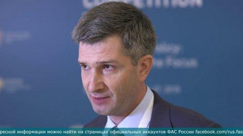 «Самое главное в работе любого бизнеса – это предсказуемость»  - «Видео - ФАС России»