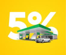 5% Go! бонусов для автовладельцев-держателей карт Halyk Bank и Qazkom - «Новости Банков»
