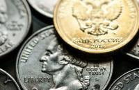 Рубля обманчивая сила: какой курс валюты ждет россиян после новогодних праздников - «Финансы»