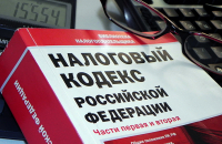 Марш несогласных: какие налоги можно оспорить в России - «Финансы»