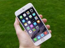 Apple выпустит первый iPhone с поддержкой 5G - «Новости Банков»
