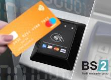 BS/2 подписала договор о продаже 111 банкоматов одному из ведущих банков Казахстана - «Новости Банков»
