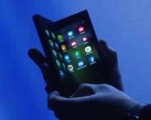 Компания Samsung продемонстрировала смартфон с гибким экраном - «Новости Банков»