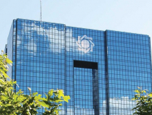 Банки Ирана отключили от международной платежной системы SWIFT - «Новости Банков»