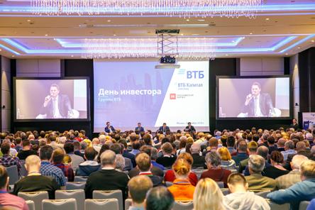 Группа ВТБ провела День инвестора в Москве - «ВТБ24»