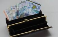 Кконцу дня нацвалюта немного отыграла позиции - «Финансы»