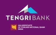 Moody's Investors Service присвоилоАО «Tengri Bank» рейтинг В2 - «Финансы»