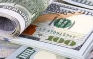 Официальные курсы инвалют на12ноября - «Финансы»
