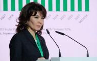 Умут Шаяхметова: Хотели купить евробонды РК, нонесмогли - «Финансы»