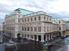 Назван город в ЕС с самыми безопасными дорогами - «Новости Банков»