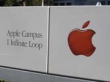 Хакеры обнаружили новую уязвимость в iPhone X - «Новости Банков»