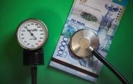 Как регулировать цены налекарства вКазахстане - «Экономика»