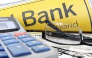 Сколько денег уКазахстанского фонда гарантирования депозитов - «Финансы»