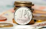 Рубль наращивает лидерство как расчетная валюта вЕАЭС - «Финансы»