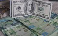 Тенге настарте торгов сдает позиции кдоллару - «Финансы»