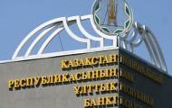 Нацбанк подписал Меморандум IOSCO: что это дает стране ирынку? - «Финансы»