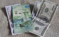 Доллар продается вобменниках по374тенге - «Финансы»