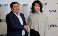 Народный банк стимулирует клиентов переходить наApple Pay - «Финансы»