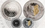 Нацбанк выпустил монету-тотем - «Финансы»