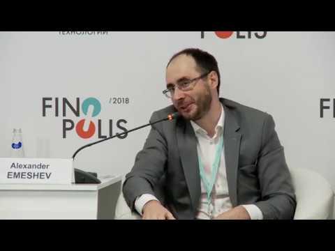 Александр Емешев: «Рынки капитала – победят ли роботы?». Finopolis 2018.  - «Видео - Тинькофф Банка»