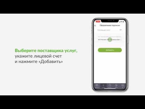 Банк Русский Стандарт. Как узнать о начисленных платежах и оплатить их без комиссии?  - «Видео - Банка Русский Стандарт»