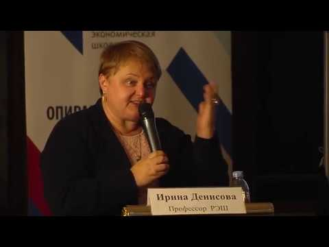 Лекция Ирины Денисовой по экономике здоровья о сердечно-сосудистой революции  - «Видео - РЭШ»