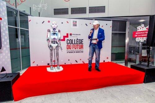 В Росбанке прошел первый «College du Futur» - «Пресс-релизы»