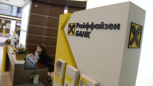Блокчейн гарантировал сделку - «Финансы»