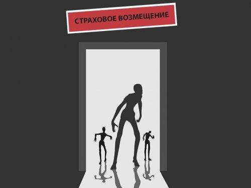 Зомби-апокалипсис, или Рейтинг глупости мошенников - «Тема дня»