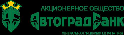В рамках программы по поддержке предпринимательства, Автоградбанк презентовал новый кредитный продукт. - «Автоградбанк»