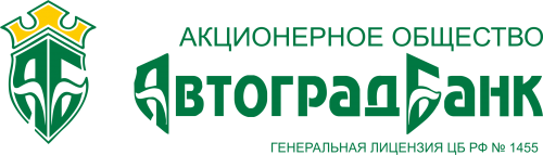 Автоградбанк установил банкомат в г. Волгоград - «Автоградбанк»