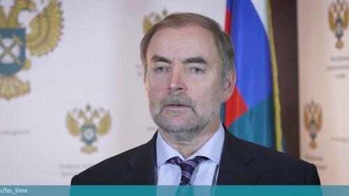 ФАС: Цены на уголь должны быть адекватными  - «Видео - ФАС России»