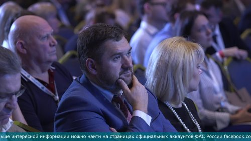 ФАС: Эталон - это справедливый тариф - «Видео - ФАС России»