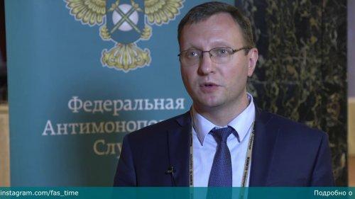ФАС работает над повышением качества тарифного регулирования в России  - «Видео - ФАС России»
