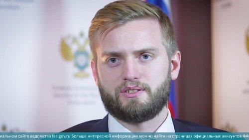 ФАС работает над созданием равного доступа предпринимателей к природным ресурсам  - «Видео - ФАС России»