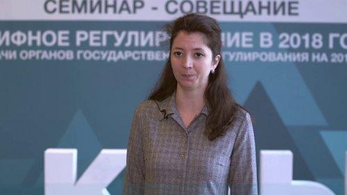 ФАС рассказала об изменениях в законодательстве о закупках - «Видео - ФАС России»