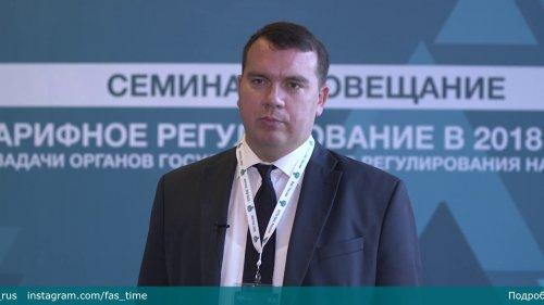 ФАС вводит эталон для энергетиков - «Видео - ФАС России»