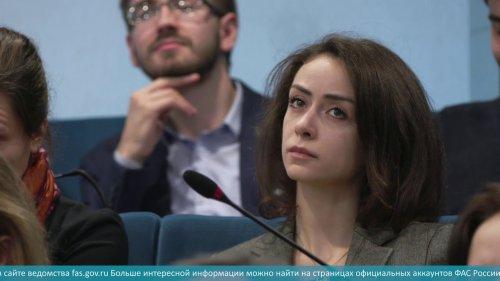 Плоды совместной работы ФАС и антимонопольных экспертов  - «Видео - ФАС России»