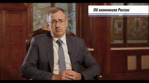 Сергей Гуриев в интервью РЭШ о российской экономике, науке и образовании  - «Видео - РЭШ»