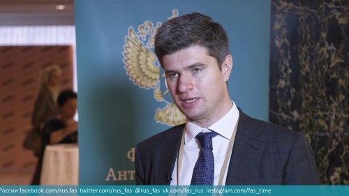 Вопрос к ФАС: как вести себя на цифровых рынках?  - «Видео - ФАС России»