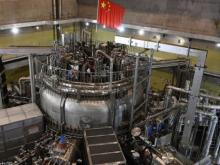 Китай построит глубоководную базу, управляемую искусственным интеллектом - «Новости Банков»