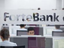 ForteBank сохранил свои позиции в международных рейтингах - «Новости Банков»