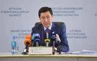 Ерлан Кошанов рассказал оразвитии Карагандинской области - «Экономика»