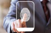 Как биометрия становится важным элементом цифровизации - «Финансы»