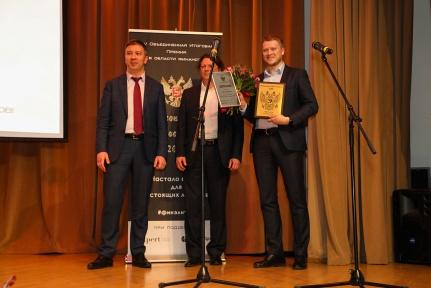 Совкомбанк стал победителем премии В«Финансовая элита России 2018В» - «Совкомбанк»
