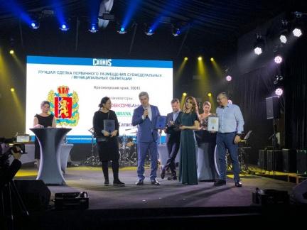 Совкомбанк получил награды Cbonds Awards в четырёх номинациях - «Совкомбанк»